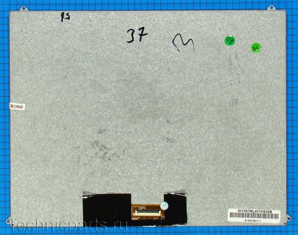 матрица для технопланктона купить в беларуси