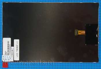 Матрица al0329b: купить по выгодной цене с доставкой в интернет-магазине запчастей Техникпартс.
