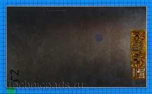 Матрица для планшета WEXLER .ULTIMA 7 Octa