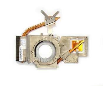Система охлаждения для ноутбука Asus Z53S