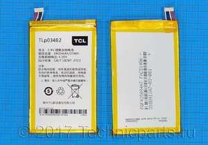 Аккумулятор Alcatel TLp034B2