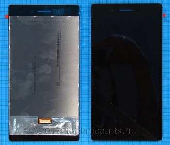 Дисплей с тачскрином (модуль) для Lenovo TAB 3 730X