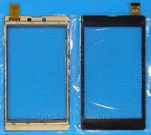Тачскрин XHSNM0700501B