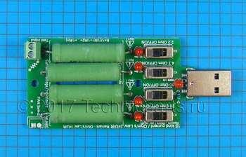 Нагрузка 4A для теста зарядок и блоков питания